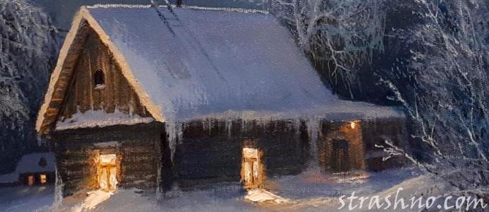 мистика в деревенском доме