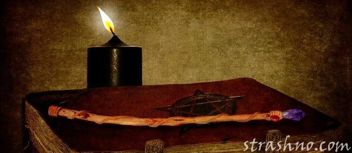 история про страшный ритуал на смерть