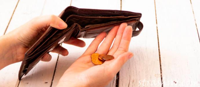 мистика с деньгами