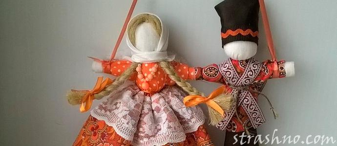 мистика тряпичных кукол
