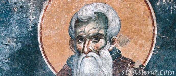 мистическая история о святом пророчестве