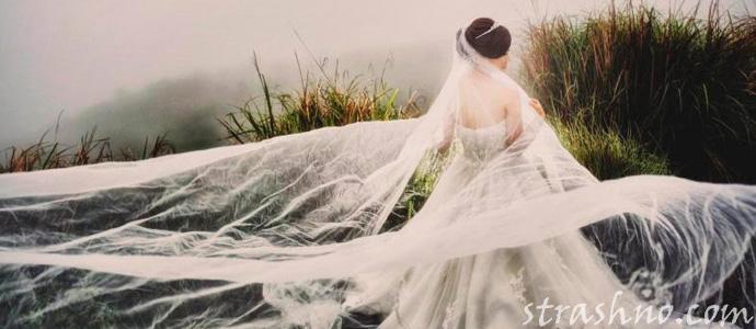 приснилась невеста