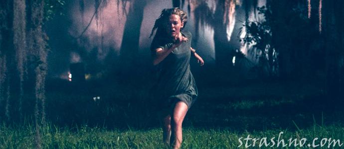 кадр из фильма ужасов Девушка, которая боялась дождя