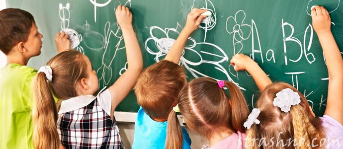 учащиеся гимназии