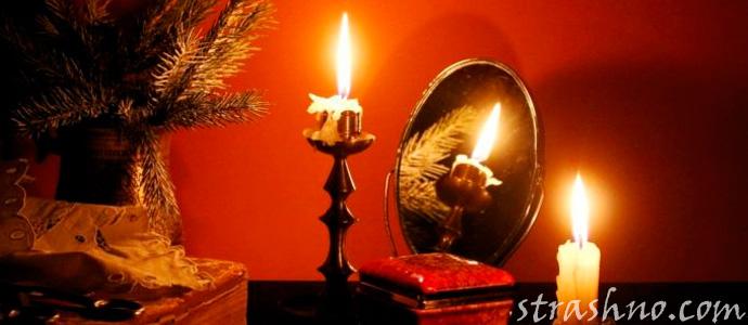 страшное и смешное Рождественское гадание