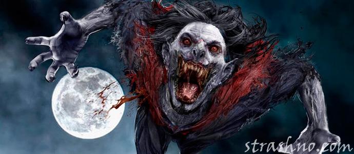 кадр из фильма о страшном вампире