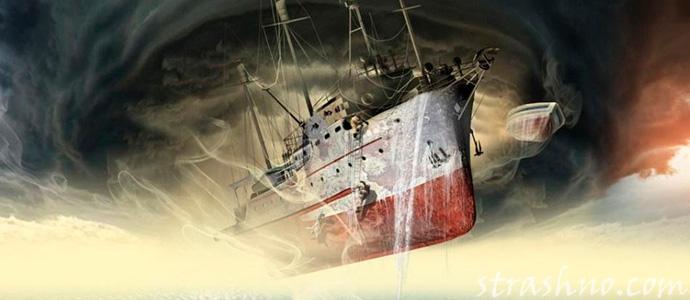 исчезнувшие в Бермудском треугольнике корабли