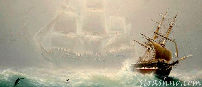мифы о кораблях-призраках