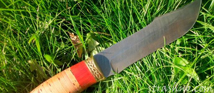 порча на нож