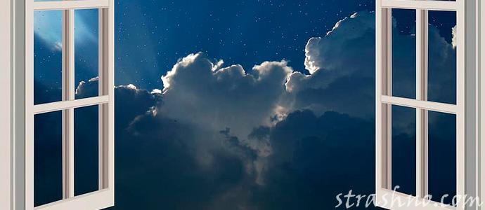 мистические облака