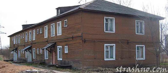 приснился старый дом