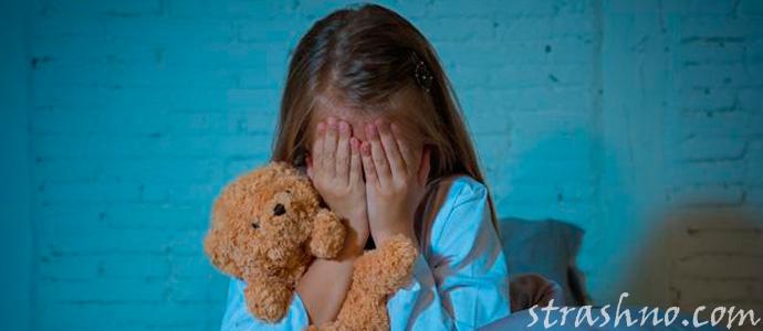 ночные страхи ребенка