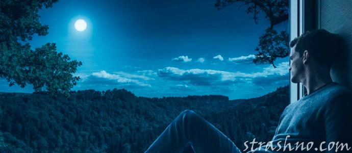 загадочное ночное небо