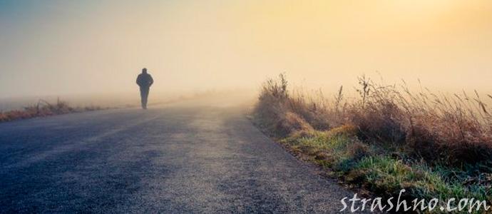 мужчина в тумане