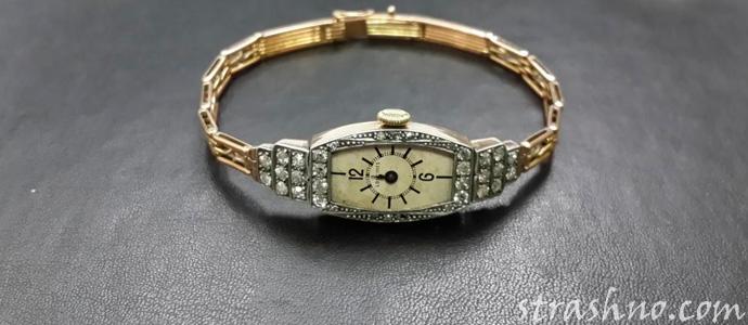 золотые часы умершей бабушки принесли несчастье