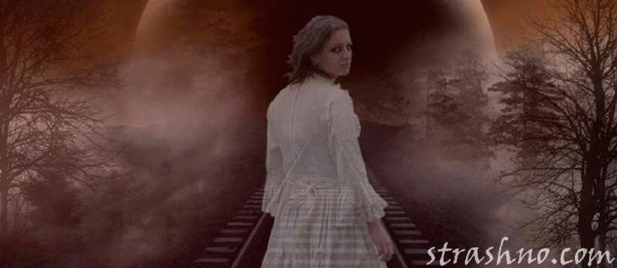 призрак женщины в белом