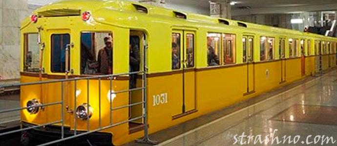 мистический случай в вагоне метро