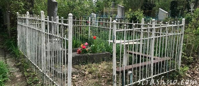 чужое место на кладбище