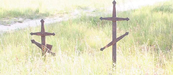 к чему снится кладбище