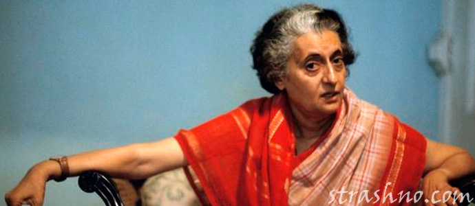 предсказание о гибели Индиры Ганди