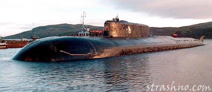 предсказание аварии подводной лодки