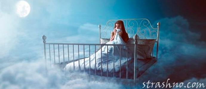 почему нам снятся вещие сны