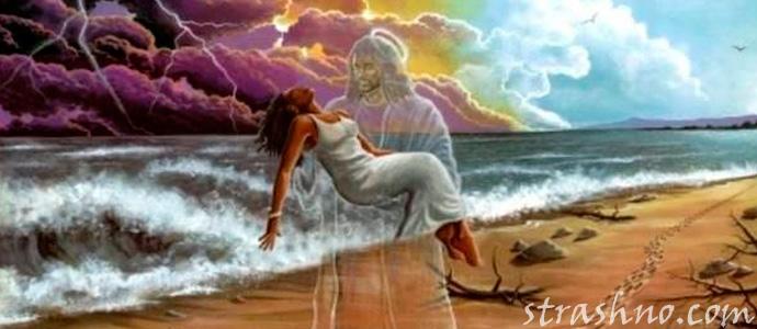 все в руках Бога