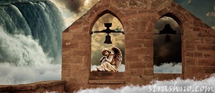 мистический звон колоколов