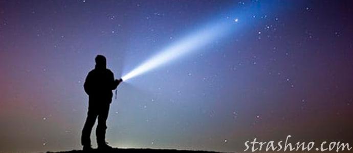 сигнал для инопланетян