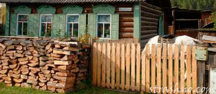 порча на деревенский дом