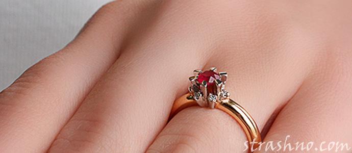 мистическое кольцо