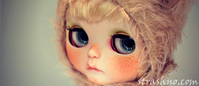 мистическая кукла