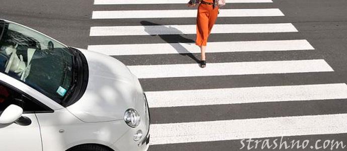 мистика на пешеходном переходе