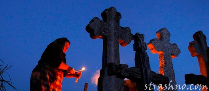 ритуал черной мании на кладбище