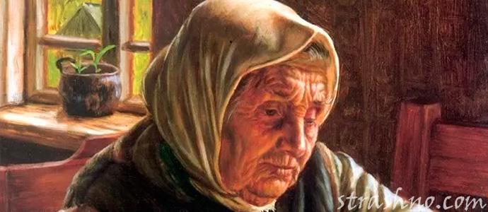 реальные мистические истории моей бабушки