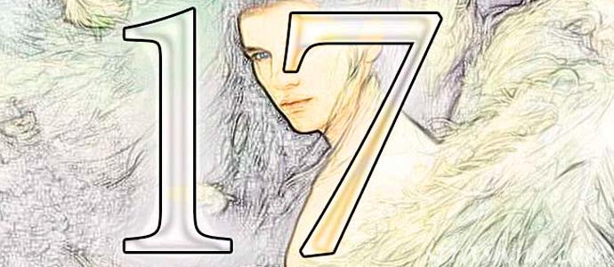 мистика числа 17