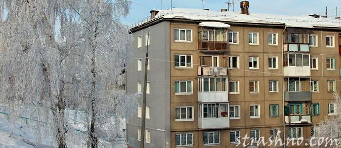 мистика пятиэтажного дома