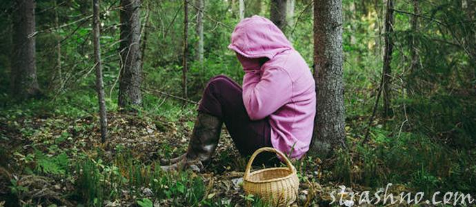 заблудилась в лесу
