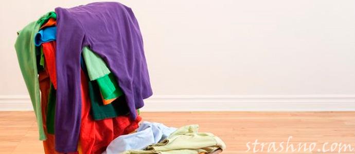 мистика с домашней одеждой