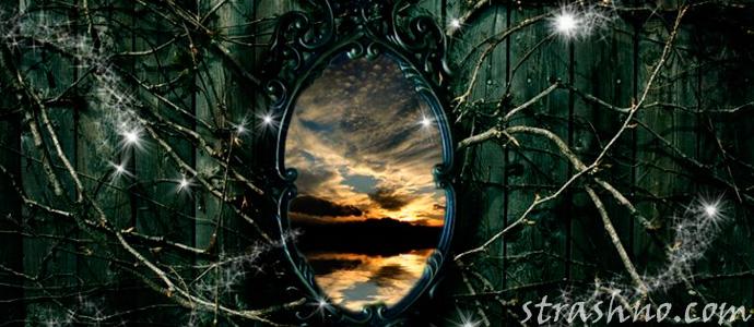 призрак из зеркала