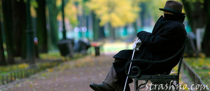 старик в парке