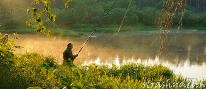 встреча с призраком на рыбалке