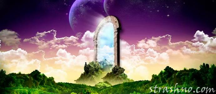 врата на тот свет